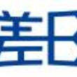 ~東急電鉄最新ニュース~東京都 時差Biz推進賞でワークスタイル部門を受賞!