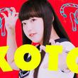 KOTO新曲MVをフル公開、本日タワレコ池袋店でインストア
