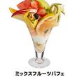 「果実園リーベル」のフルーツメニューが12月1日(土)よりアクアシティお台場に登場