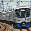南海電鉄・泉北高速鉄道が2日間乗り放題!