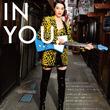 12月1日公開 PARCOのコーポレートメッセージ 『SPECIAL IN YOU.』 第11弾世界的女性ギタリストでミュージシャンの「セイント・ヴィンセント」を起用