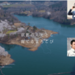 オープンオフィス&セミナーin京都府庁 参加者募集!