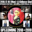 DJ&プロデューサーのカワムラユキが来年に向けて主催するショーケース型ライブイベント「UP & COMING vol.2」開催が決定!!