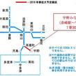 宇野線全線に「ICOCA」エリア拡大 2019年春サービス開始 JR西日本