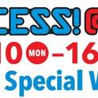 ラジオで!radikoで!@FMにアクセス!12月10日(月)~16日(日)「@FM Special Week」開催!