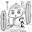 """大変すぎる…赤ちゃん連れで外食した際の""""ハプニング""""描く漫画に「本当あるある」と反響"""