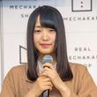 欅坂46メンバー同士のだまし合いに澤部佑「怖い、怖い」