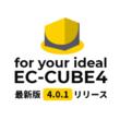 株式会社ロックオン、最新版の不具合・機能修正を実施し、より安定した「EC-CUBE 4.0.1」をリリース。EC-CUBE 4公開から1ヵ月半でプラグイン、ドキュメント、提案用ツールなど周辺環境も充実