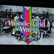 「Wonderland Wars」の全国大会「Wonderland Record Of Wars 4th TOURNAMENT」が開催。大型アップデート「七つ色の冒険譚」の情報も
