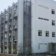 「神戸健康産業開発センター(HI-DEC:ハイデック)」入居者公募