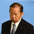 片山さつき、桜田義孝…ポンコツ議員を拾う二階俊博自民党幹事長 その力の源泉とは