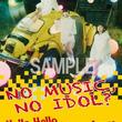 MELLOW MELLOWがタワーレコード アイドル企画「NO MUSIC, NO IDOL?」ポスターに初登場! タワレコ15店舗でコラボポスターをプレゼント!