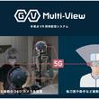 ジョリーグッド、5Gによる遠隔リアルタイム医療研修VRの実証実験を、ジョンソン・エンド・ジョンソン、NTTドコモと共同で開始!
