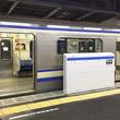 JR新小岩駅のホームドア、8日に使用開始 総武快速線ホームに設置