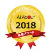 家電を知り尽す専門家達が、今年の逸品を選出 「All About 家電アワード2018」全27部門の受賞商品が決定