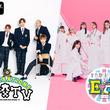 『GENERATIONS高校TV』と『全力部活!E高』2大特番決定