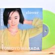 原田知世、スウェディッシュポップと邂逅した1990年代アルバム3作がアナログ復刻