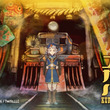 アニメの世界を体感できるアニメ!塚原重義監督の最新作『クラユカバ』が「Makuake」にてクラウドファンディング開始!!