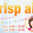 愛知県内の高校生が考えた難問クイズに挑戦!正解者にはJCBギフトカードをプレゼント!@FM「crisp air」 で「謎のWOW」開催!