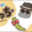 わさっちの「4コママンガ」が豪華声優陣による楽しいアニメ動画になりました!!