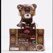 """""""チョコレートの空き箱""""でテディベアを作ってみた。パッケージを活かしたチョコ色のクマが座る姿に「あら、可愛い♪」"""