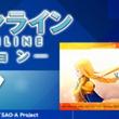 1月からTVアニメ2クール目突入! 「ソードアート・オンライン」全シリーズが対象のフェアが開催! 「ソードアート・オンライン アリシゼーション フェア」 2019年1月10日~2月11日開催!