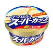 明治もアイスクリーム値上げ 「スーパーカップ」「バニラソフト」など23品で10〜50円