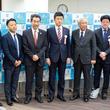 「島根県益田市と包括連携協定を締結」
