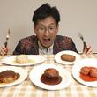 ハンバーグ王子が選ぶ「何度でも食べたい」インスタントハンバーグ