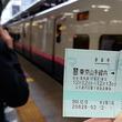 自由席乗車率8割ほどでゆっくりスタート_東北新幹線やまびこ207【実況】