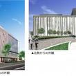 アミューズが代表企業である「渋谷公会堂プロジェクトチーム」が、2019年秋オープン予定「渋谷公会堂」の指定管理者に決定