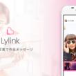 大切な人へのメッセージに、音楽を添える。新しい形のメッセージングアプリ「Lylink(リリンク)」をリリース