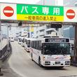 九州の高速バス事情 圧倒的本数の「高速バス王国」、観光地路線も盛況 競争さらに激化
