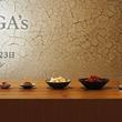 滋賀を味わう3日間限定BAR『Kokocool SHIGA's BAR』が日本橋「ここ滋賀」にて12月21~23日オープン     滋賀の上質なセレクション「ココクール」選定記念