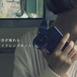 本格的な写真が撮れるマクロ&ワイドレンズキット『YASHICA』動画ショッピングサイト「DISCOVER」で販売開始