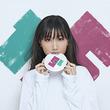 大塚 愛、ベストアルバム『愛 am BEST, too』発売記念キャンペーンがスタート!収録楽曲にちなんだGIFアニメーションも公開中!!