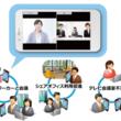 ニッセイ情報テクノロジーがテレワークの利用推進に向けWeb会議システム「IC3」を導入
