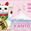 関東地方をご旅行の訪日外国人のお客さま向けに 専用ICカード乗車券 「WELCOME KANTO PASMO」を発売いたします!