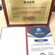 外国人材の進学・就職等を支援するLincが、2018 China Enterprise Brand Economic Summit にて「イノベーションブランドトップ10」に選出