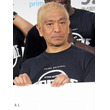 ダウンタウン松本は「めちゃめちゃヤバい」 現役医師しゅんしゅんクリニックPが忠告