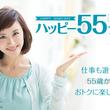 神奈川県警察本部 × 株式会社チヨダ「高齢者に対する反射材用品の普及促進キャンペーン」を実施