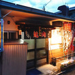 日本一の焼き肉タウン長野県飯田市が誇る「飯田の天童よしみ」に会いにいく