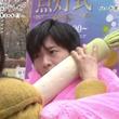 田中圭が「おっさんずラブ」以来の着ぐるみ姿を披露 「はるたみがすごい」とファン歓喜