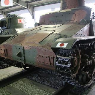 線路も走れる旧日本軍の秘密兵器