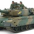 陸自90式戦車と73式小型トラックが1/35スケールの限定セットになってタミヤから発売!