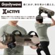 『新発売』Gravity wave  グラビティ ウェーブ