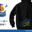 『PERSONA3 DANCING MOON NIGHT』のジップパーカー、箔プリントTシャツの受注を開始!!アニメ・漫画のオリジナルグッズを販売する「AMNIBUS」にて