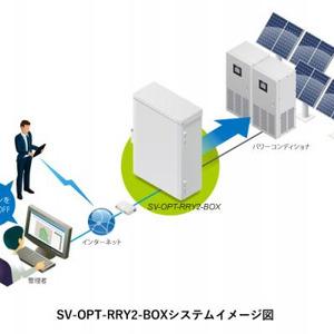 太陽光発電パワーコンディショナ...