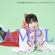 人気声優・上坂すみれの最新フォトブックが、誕生日の12月19日に発売!