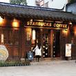 日本にもあるよ。世界15の珍しいスターバックス店舗